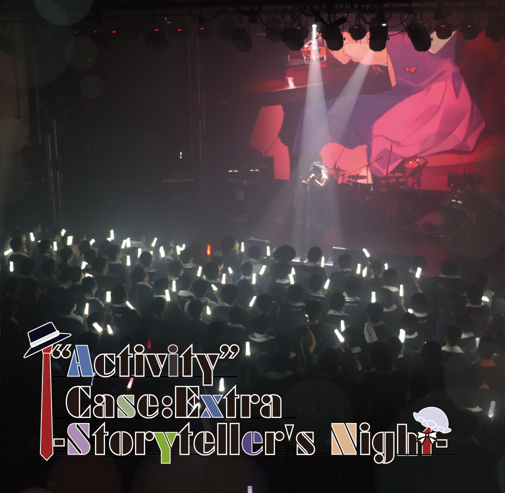 """Activity""_Case:Extra_-Storyteller's_Night-封面.png"